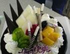 生日蛋糕,水果蛋糕,披萨,鲜花,水果盒,太和县免费配送