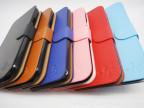 三星9128手机保护套三星手机壳三星9128手机保护壳厂家直销