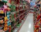 宁波镇海超市转让,200平方
