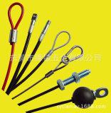 供应钢丝绳拉索,拉环钢丝绳,压头钢丝绳,带钩钢丝绳