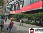 江苏路+产权旺铺+2号11号线+银行+价可谈+可重餐饮