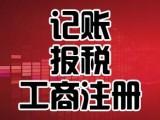 提供北京公司注册地址,免费公司注册咨询服务