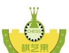 针对4-12岁国际象棋普及推广合作