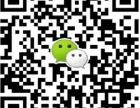 深圳百度竞价包年推广公司分享完事的网络运营体系的价值