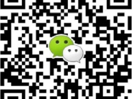 深圳网络营销推广公司的方法汇总