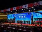 江苏南京专业同声传译公司 同传设备租赁公司 同声翻译派遣