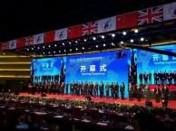 四川成都专业同声传译公司 同传设备租赁公司 同声翻译派遣