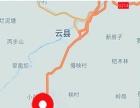 出售云县长坡岭新农村商住一体独栋房产
