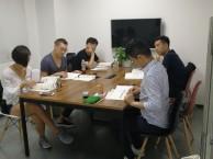 北京乐学者少儿西班牙语培训招生