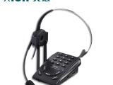 Hion/北恩VF600(V600+For600)呼叫中心客服耳