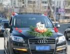 滁州同行汽车租赁 承接商务用车 个人自驾 婚庆用车