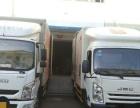 货运出租,4.2米厢式货车出租-推广勿扰 推广勿扰