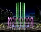 山西程控喷泉 池内喷泉,假山喷泉 山西喷泉设计施工