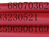 广州厂家直销绝缘橡胶板价格优惠
