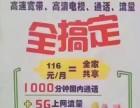 青岛李沧联通宽带安装办理:专业安装,快速办理~
