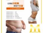 酵素减肥掉肉67斤!
