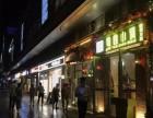 年租8万双地铁交汇处小商铺黄金位置出售