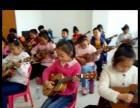 让你快速学会吉他尤克里里的演奏 少儿培训 成人培训