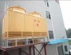 方形常温冷水塔100t-200t,厂家直销