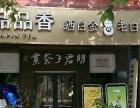 中国白茶品品香品质优越