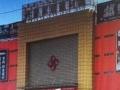 伐木磊兴蒙建材城公寓做生意的好地方