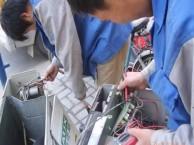 福州仓山空调维修 仓山空调加氨 仓山空调拆装 价格优惠