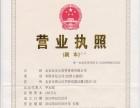 转让北京投资管理公司