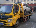 24小时汽车救援拖车搭电更换轮胎