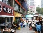 重庆北站临街门面 租金20万 经营餐饮位置相当好