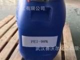 PEI 聚乙烯亚胺均聚物
