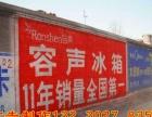 河北制作墙体喷绘膜广告价格低廉质量保证
