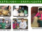 武汉学做小吃开店,武汉小吃面食培训