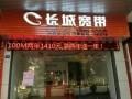 上海浦东新区长城宽带营业厅 长城宽带安装电话