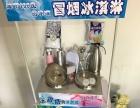 【冒烟冰淇淋冒烟饮料】加盟/加盟费用/项目详情