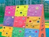 伊琪乐儿童攀登架 室外大型攀爬设备 攀岩墙