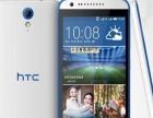 HTC 820 双4G 手机自带16G内存运行速度快,玩什么都不