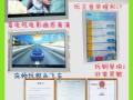 纽麦-小霸王学习平板电脑/电影游戏平板电脑