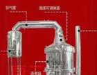 唐三镜酿酒设备创业优势有哪些
