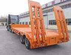 梁山挂车货发全国专业订做低平板 勾机板 骨架