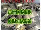 北京废铜回收公司 大兴电缆回收价格 房山废紫铜线收购行情