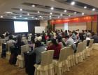 广州地区报考CPPM注册采购经理流程