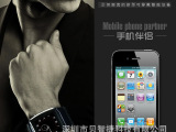 h watch 2安卓智能手表手机 睡眠监测汽车防盗计步器智能蓝