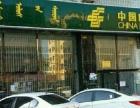 南茶坊 南茶坊新天地广场门脸房 商业街卖场 230