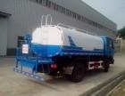 厂家低价处理一批2至25吨二手洒水车(全国包送)