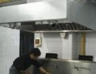 油烟管道清洗(非家庭)净化器风机清洗 酒店设备清洗