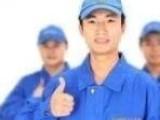 廣州專業熱水器 燃氣灶 太陽能 洗衣機 電視機維修服務