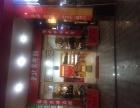 老北京布鞋店