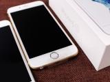 西安苹果7分期付款办理,苹果7首付分期苹果7地址