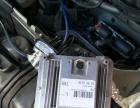 奥迪 A4L A4 Q5 发动机电脑 奥迪发动机电