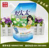 广州吸嘴袋厂家自立吸嘴袋 异形嘴袋 起订量低 全检出货